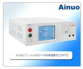 供应艾诺泄漏电流和接触电流分析仪