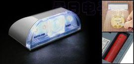 LED红外感应门锁灯  灯