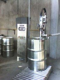 液体灌装秤