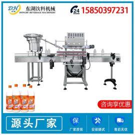 液体酒精 消毒液 消毒剂 消毒水灌装机生产线 磁力泵清洁剂灌装机