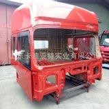 厂家直销 陕汽德龙X3000驾驶室壳子支持定货送货上门 价格 图片