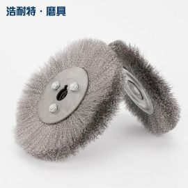 平行不锈钢丝轮75-250除锈除漆除毛刺金属不锈钢打磨