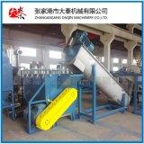 PE薄膜拉條造粒生產線 PP PET等塑料拉條回收造粒生產線設備