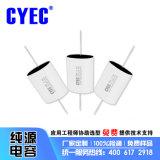 IGBT緩衝吸收 高壓電容器 CSF 3.3uF/1000VDC