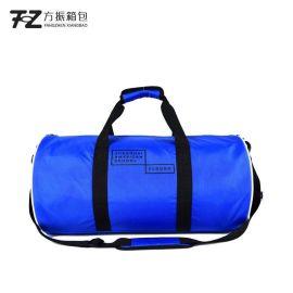 蓝色健身包定制商务礼品馈赠礼品广告箱包户外广告包定做上海方振