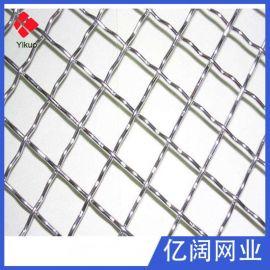 厂家批发不锈钢大方孔装饰网 不锈钢编织装饰网 金属网轧花网