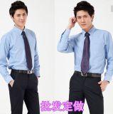 厂家现货供应春夏长袖男职业装办公室  白色蓝色粉色衬衫衬衣