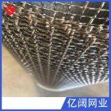 廠家熱銷不鏽鋼軋花網 礦篩軋花網 編織篩網 高抗拉強度篩網
