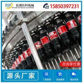 三合一灌装机设备 玻璃瓶灌装机 果汁饮料生产线 三合一热灌装机