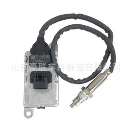 長春大J6 氮氧感測器支架 氮氧感測器氮氧感測器保護蓋殼廠家價格