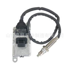 长春大J6 氮氧传感器支架 氮氧传感器氮氧传感器保护盖壳厂家价格