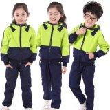 幼兒園園服秋冬裝套裝全棉中小學生校服拼色套裝運動會服裝定做