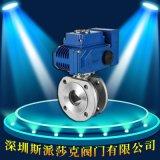 不锈钢304/316对夹薄型高平台电动球阀Q971FDN 20 25 32 40 50 65