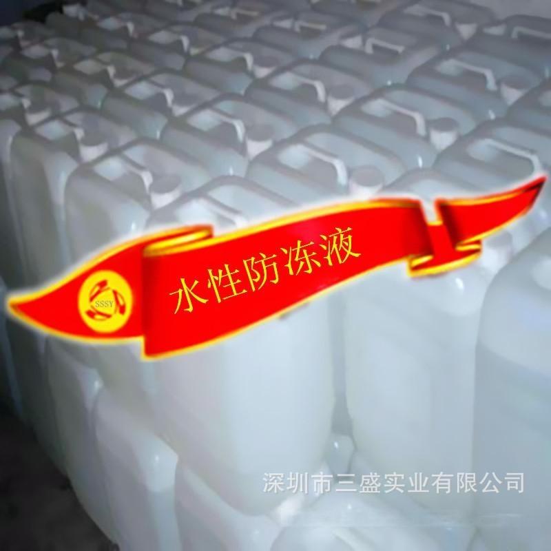 **防冻液工艺礼品用防冻液加工定制玩具防冻液