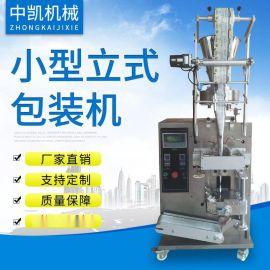 厂家直供小型颗粒袋装包装机 食盐自动立式包装机 袋装颗粒包装机