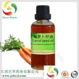 胡萝卜籽油专业厂家提炼天然胡萝卜籽油99.9%