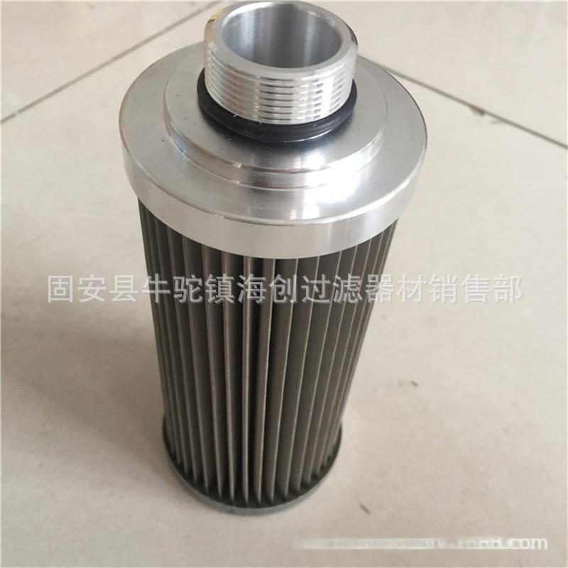 廠家直銷 304耐高溫高壓不鏽鋼濾芯 粉塵氣體高壓濾芯 可來圖定製