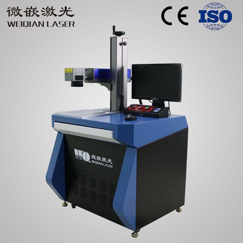 珠海光纖鐳射打標機 金屬雕刻機 不鏽鋼logo鐳射打碼機標牌機20W
