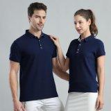 男式情侶款班服短袖T恤帶領工作服工裝翻領POLO衫