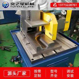 厂家直销金属管材液压伺服弯管机 3轴两模全自动数控单弯弯管机