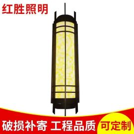 工厂供应 铝制 仿云石 户外 LED 壁灯 ** 酒店  外墙壁灯