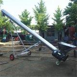 供应螺旋提升机轴承密封粉末螺旋提升机厂