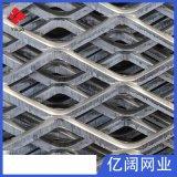 河北鋼板網 鋁板網 鋁鎂合金板網片 菱形網片 空調過濾菱形網