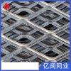河北钢板网 铝板网 铝镁合金板网片 菱形网片 空调过滤菱形网