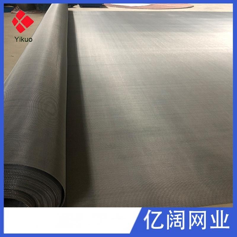 厂家直销304不锈钢丝网 塑料造粒机过滤筛网 金属网席型网
