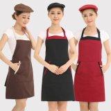 广告围裙厨师工作服围裙男女酒店餐厅**服务员挂脖围裙定制logo