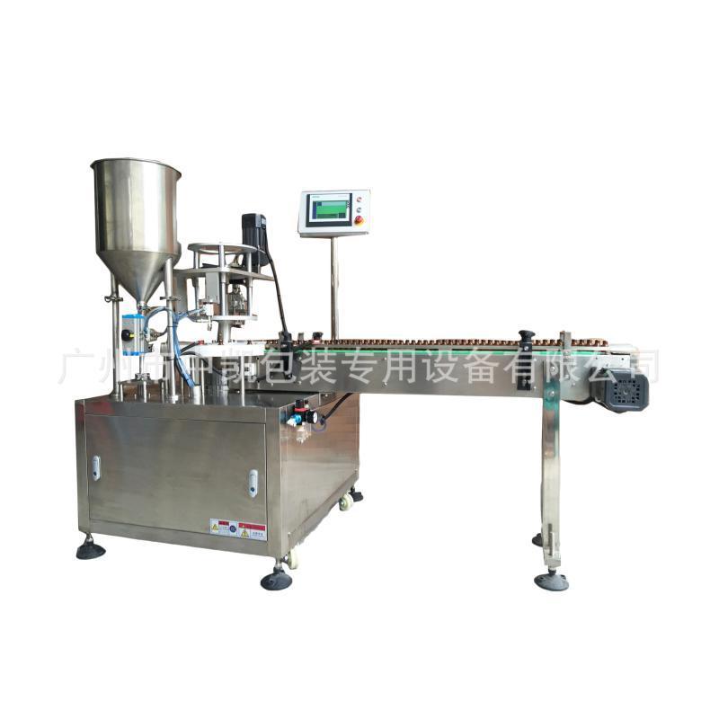 口服液西林瓶自动灌装生产线全自动理瓶灌装压塞旋盖
