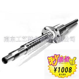 沈阳机床 现货销售 DKFZ2510TR-4-P2/560X318-CD2