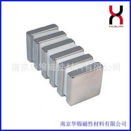 专业生产 钕铁硼强磁 强力磁铁 圆形扣子磁铁片 沉孔方形磁铁定做