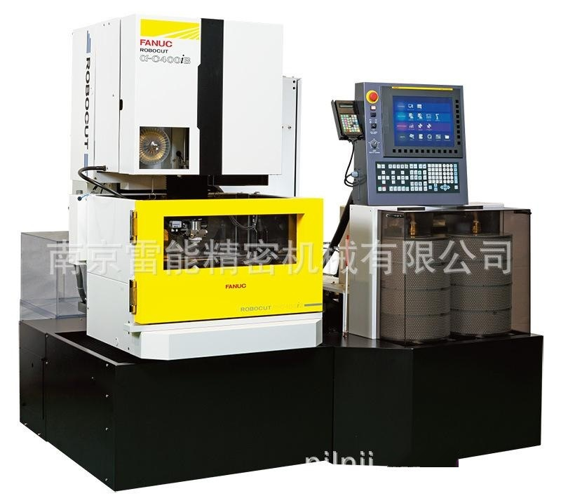 日本發那科智慧慢走絲 南京雷能精密機械有限公司
