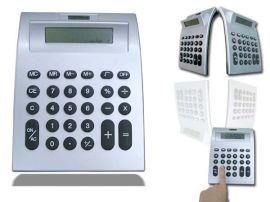 办公计算器(HR-9717)
