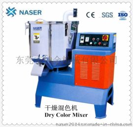 塑料干燥混色机 高速烘干拌料机 高速混合机东莞机械