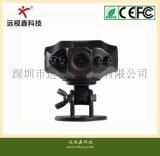 車載串口攝像機 塑料蝶型 30W像素 紅外防水 CMOS 1/4英寸 VO7725