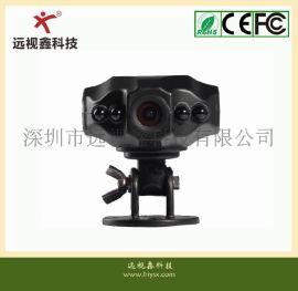 车载串口摄像机 塑料蝶型 30W像素 红外防水 CMOS 1/4英寸 VO7725