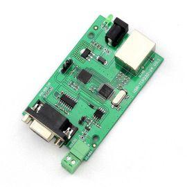 RS232/RS485串口转以太网模块