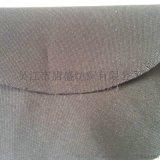 竹炭纖維面料(竹炭纖維梭織面料)