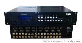 深圳东智睿科技有限公司专业VGA矩阵生产厂家8-8VGA音视频矩阵