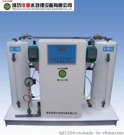 全自动二氧化氯发生器发生器价格质优发生器全自动二氧化氯发生器HB-50-100