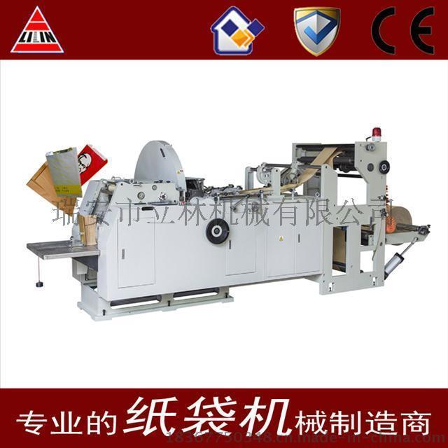 LMD-400全自動紙袋機 高速制袋機 支持技術