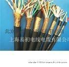 北京供应KVVR控制电缆软电缆20*1.25 铜芯电缆 KVVR控制电缆价格