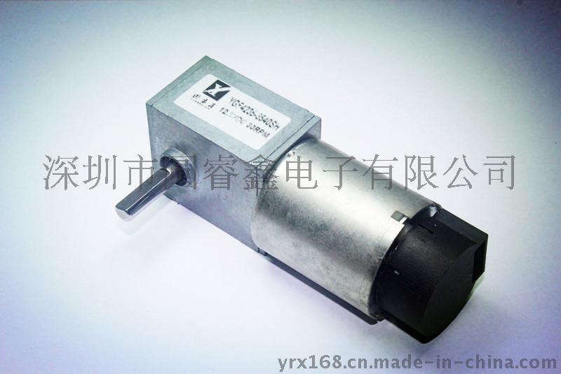 圆睿鑫生产蜗轮蜗杆 方形减速箱电机 12V微型涡轮直流马达电动机