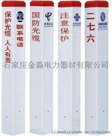 石家庄金淼电力生产15CM*15CM*80CM玻璃钢标志桩