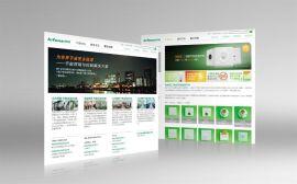 网站设计,提供网站优化服务