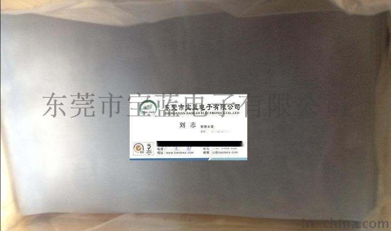 供应日本信越导热硅胶片TC-45A,信越导热硅胶片一级代理商