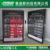 1.0寸紅色6位數數碼管電子顯示牌  銀行聯網匯率牌 遠程控制