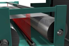 SAKII测量光幕是测量光幕生产厂家三井光电生产